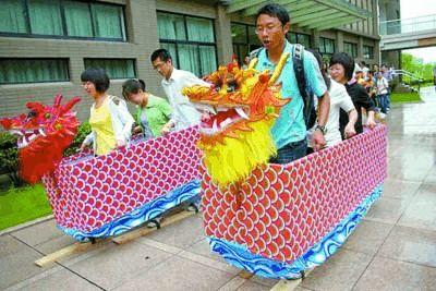 民俗文化节策划