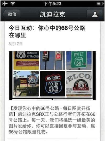 南坝镇微信公众平台建设方案