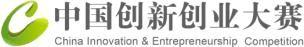 中国创新创业大赛企业组资料填报表