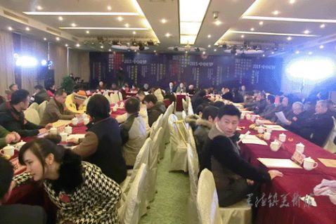 20xx爱国兴瓷团拜会在景德镇举行