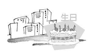 写给儿子八周岁生日
