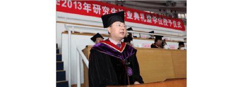 陈吉宁在清华大学20xx年第一次研究生毕业典礼暨学位授予仪式上的讲话