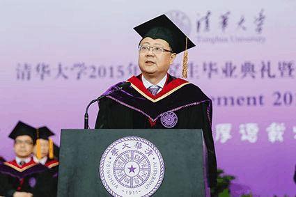选择与坚持在清华大学20xx年第一次研究生毕业典礼暨学位授予仪式上的讲话