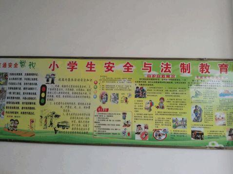 6武当中心小学张贴的标语