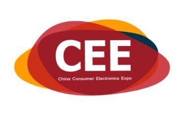 20xx中国消费电子展CEE邀请函