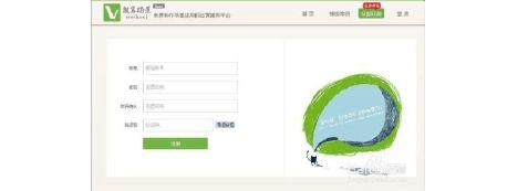 免费微信邀请函制作步骤
