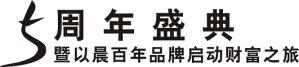 3号件艾丽嘉妍全国会邀约指导函