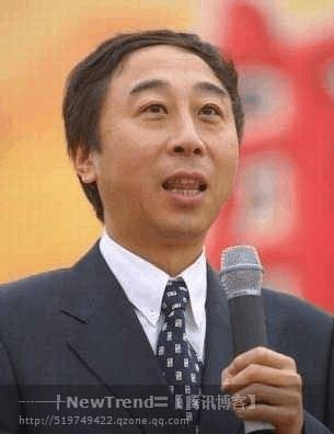 20xx央视春晚节目单曝光