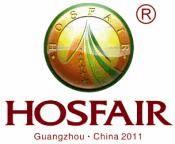 20xx年广州国际咖啡设备及用品展邀请函