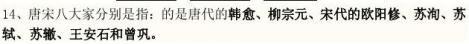 云南省重点中学20xx最实用招生考试古诗词及名言警句的积累与运用
