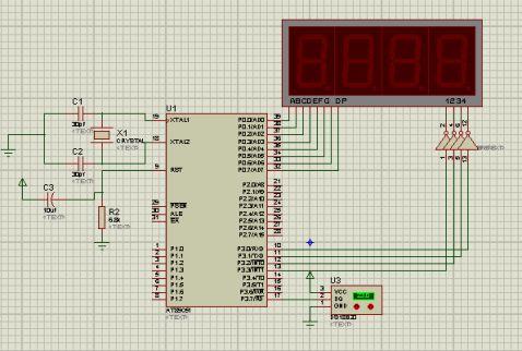 单片机课设数字温度计