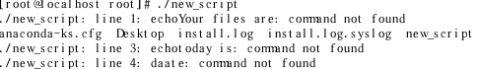 Linux实验报告shell脚本编程