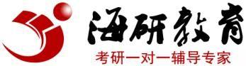 解读20xx中国人民大学金融学专硕复习之公司理财知识点梳理重难点总结题库