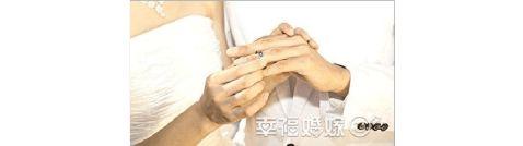 男士婚戒挑选法则
