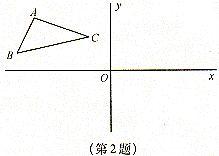 中心对称与中心对称图形教学案例