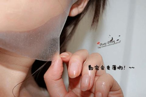 热门分享MaskHouse韩国明星面膜