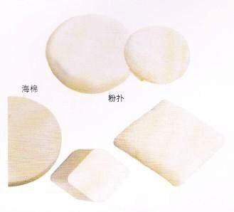 影楼化妆工具介绍