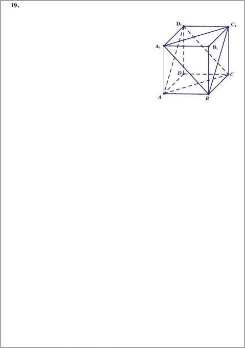 20xx20xx学年下高一数学期中试题