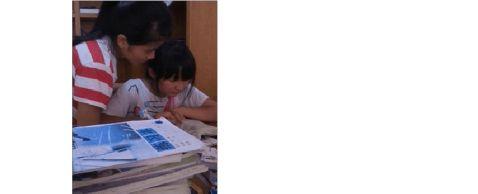 家教暑假社会实践报告