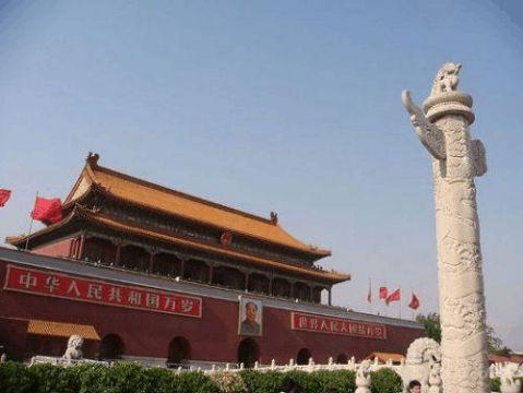 北京三日游计划书