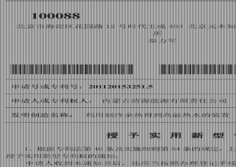 04研发工作总结报告3
