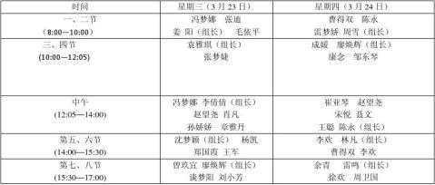 武汉大学东湖分校第一届英文原声电影配音大赛策划书
