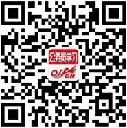 黑龙江事业单位面试技巧面试与笔试相辅相成