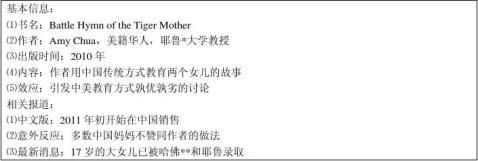 20xx年广东高考英语试题及参考答案精校版
