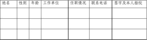 表格样式1