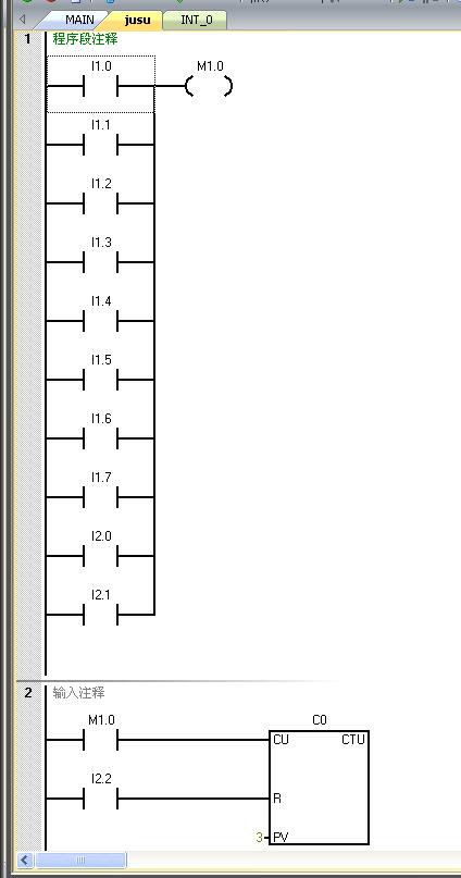 密码锁PLC编程