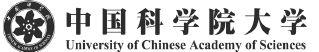 中国科学院研究生报名录取人数