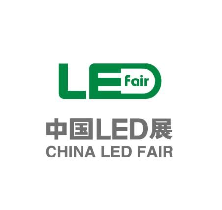 20xx中国LED展邀请函