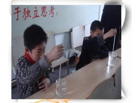 三年级下册科学2测量水的温度教学设计精品课件