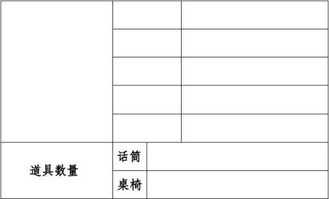 20xx年水利与环境学院第十届宿舍文化节活动策划修改