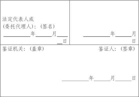 湖南省化工行业劳动合同范本