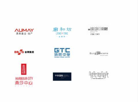 Heran广告传媒有限公司简介
