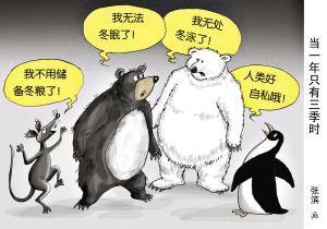 中国中学生作文大赛20xx20xx题目