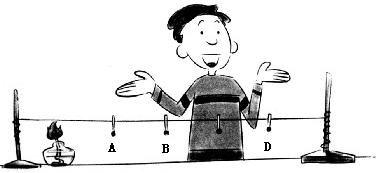 五年级科学下册第二单元热重点练习题答案